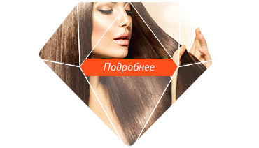 tahe_soft_shampoo_for_coloured_hair_400ml