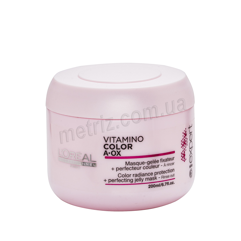 Маска фиксатор цвета окрашенных волос