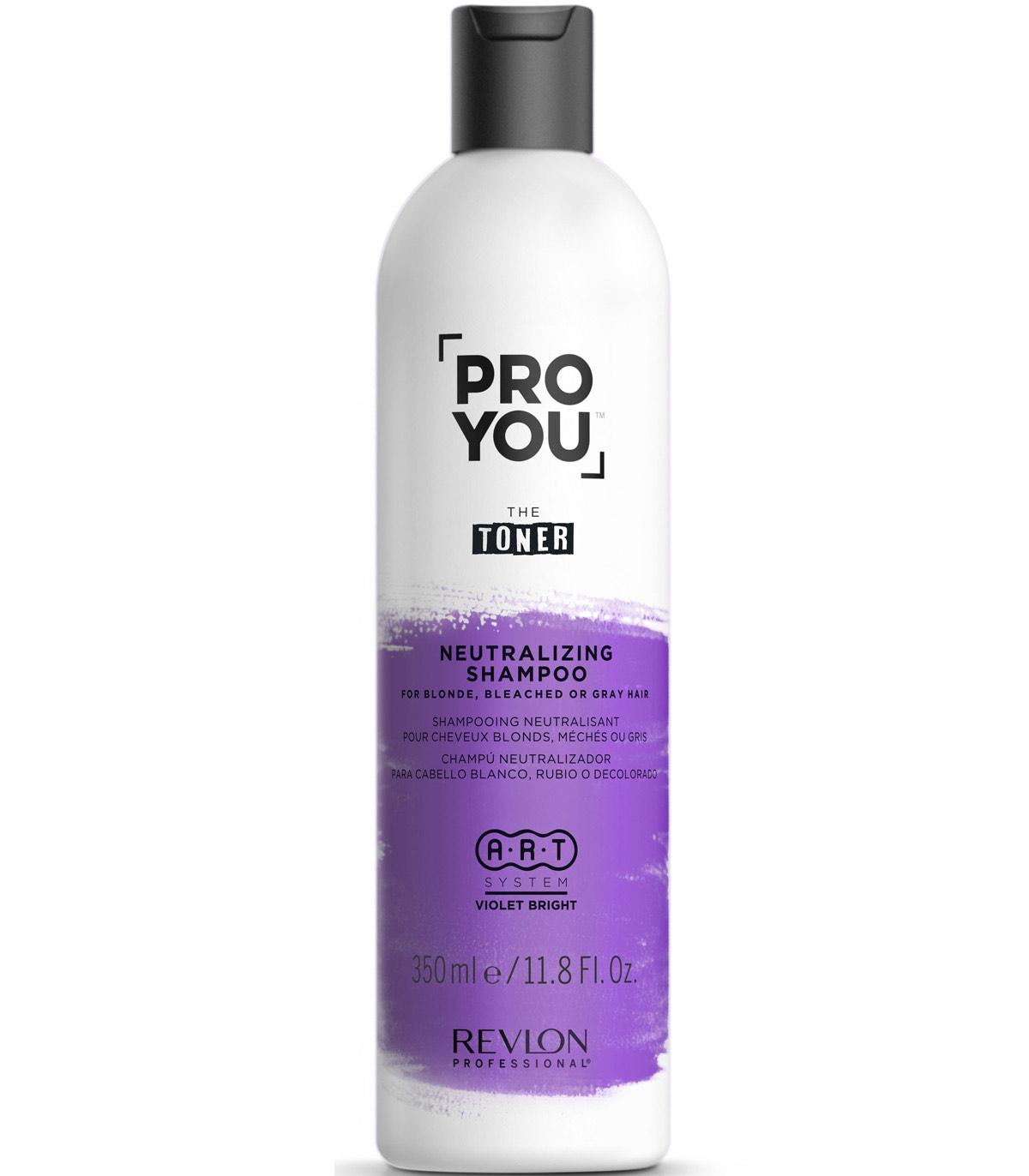 Шампунь для осветленных волос